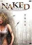 NAKED サバイバル・ゲーム [DVD]
