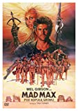Mad Max Beyond Thunderdome [DVD]