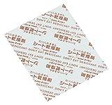 cotta(コッタ) シート乾燥剤 3×4cm 100個 002231