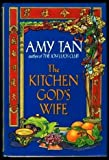 The Kitchen God's Wife (0399135782) by Tan, Amy