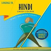 Hindi Crash Course by LANGUAGE/30 (       UNABRIDGED) by LANGUAGE/30 Narrated by LANGUAGE/30