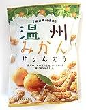 山脇製菓 温州みかんかりんとう 80g×6袋