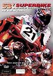 SBK Superbike World Championship Revi...