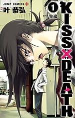 KISS×DEATH 1