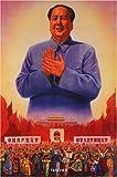 Affiches de propagande chinoise,�dition trilingue fran�ais/anglais/allemand par Min