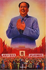 Affiches de propagande chinoise,�dition trilingue fran�ais/anglais/allemand par Anchee Min