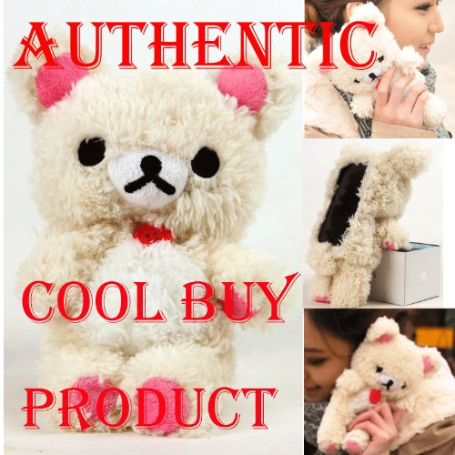 Plush Toy Case for iPhone 4 and iPhone 4S --