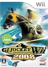 ジーワンジョッキーWii 2008
