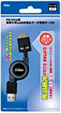 PS Vita用巻取り式USB充電&データ切替ケーブル