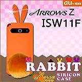 ISW11F ARROWS Z用 【ウサギケース ラビットしっぽ付】 03 オレンジウサギ : アローズZ ISW11F FUJITSU au