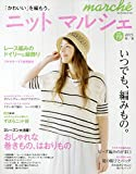 �˥åȥޥ륷�� vol.19 (Heart Warming Life Series) /