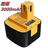新品!PANASONICパナソニック12V 3000mAh EY9200、EZ9200、EZ9108(S) EY9200(B) EY9201(B) EZT901対応互換バッテリー ニッケル水素電池(NI-MH)