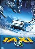 echange, troc Taxi 3 - Édition 3 DVD