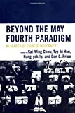 img - for Beyond the May Fourth Paradigm: In Search of Chinese Modernity book / textbook / text book