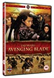 Tajomaru: Avenging Blade [DVD]