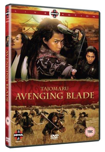 tajomaru-avenging-blade-uk-import