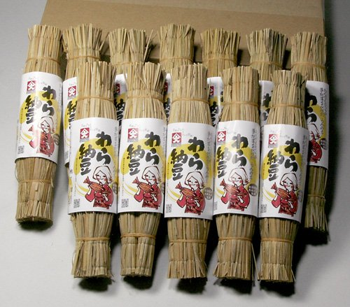 全国納豆鑑評会、優秀賞受賞のわら納豆12本セット