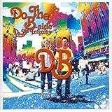 "Do the B-Side(Regular Edition)von ""Do As Infinity"""