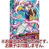 ドラゴンボール ヒーローズ カードグミ13 [JPBC3-07.トランクス:GT](単品)