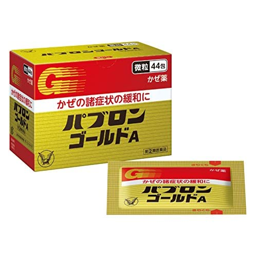 【家庭必备感冒药】大正制药 综合感冒药(0.96克*44包)