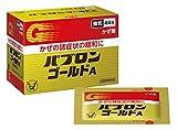【指定第2類医薬品】パブロンゴールドA<微粒> 44包 ランキングお取り寄せ