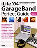 iLife'04 GarageBandパーフェクト・ガイド   (ドレミ楽譜出版社)