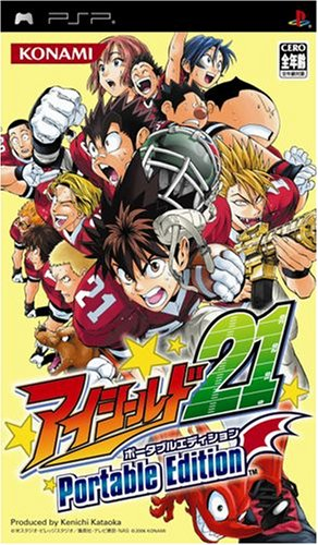 Eyeshield 21 Portable Edition