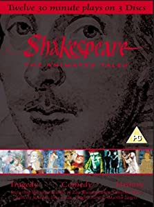 Shakespeare: The Animated Tales [DVD] [1992]