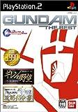 echange, troc Ambition of Giren - Zeon Independence War + Direction Book of Capture (Gundam the Best)[Import Japonais]