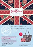 Cath KidstonR SPECIAL BRITISH ISSUE Spring Summer 2012 (e-MOOK 宝島社ブランドムック)