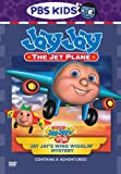 Jay Jay's Wing Wigglin Mystery [DVD] [2006] [Region 1] [US Import] [NTSC]