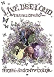 LIVE BEE LOUD~THANKS GIVING~ [DVD]