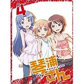 TVアニメーション「琴浦さん」その4【特装版】 [Blu-ray]