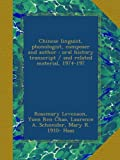img - for Chinese linguist, phonologist, composer and author : oral history transcript / and related material, 1974-197 book / textbook / text book