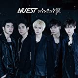 Hey, Love Japanese ver.♪NU'EST