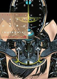 Last Hero Inuyashiki Edition simple Tome 6