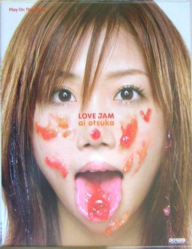 ピアノ弾き語り 大塚愛/LOVE JAM(ラブジャム)  監修・大塚愛