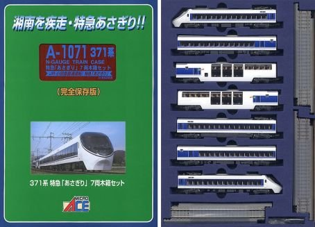 MicroAce 371 Series Special Express ASAGIRI 7 Car Set N Scale