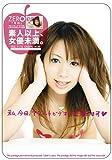 ZERO 08 [DVD]