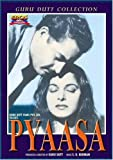 Pyaasa - Comedy DVD, Funny Videos