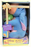 Fisher Price Disney Winnie the Pooh and Friends My First Soft Plush Eeyore in Gift Box