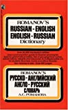 Romanov's Russian / English Dictionary (0671709240) by A. S. Romanov