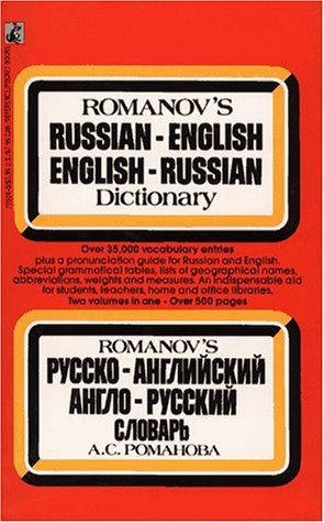 Romanov's Russian / English Dictionary, A. S. Romanov