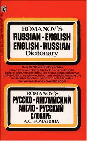 Romanov's Russian / English Dictionary