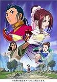 神鵰侠侶 ~コンドルヒーロー~ DVD-BOX