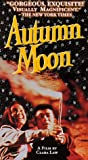 echange, troc Autumn Moon [VHS] [Import USA]
