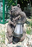 Grizzly Bear w Lantern Outdoor Garden Solar Path Light