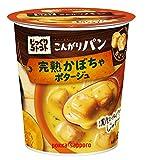 ポッカサッポロ じっくりコトコトスープ こんがりパン完熟かぼちゃポタージュ カップ×6個
