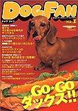 DOG FAN No.1—飼い主とメディアのコミュニケーション・マガジン (1)