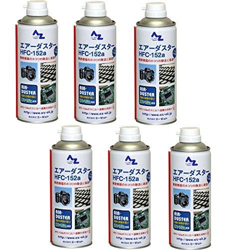 Lata de aire comprimido (AZ) AZ HFC-152a 390ml 6 pieza set